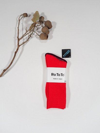 Rototo RIB PILE SOCKS R1209 9