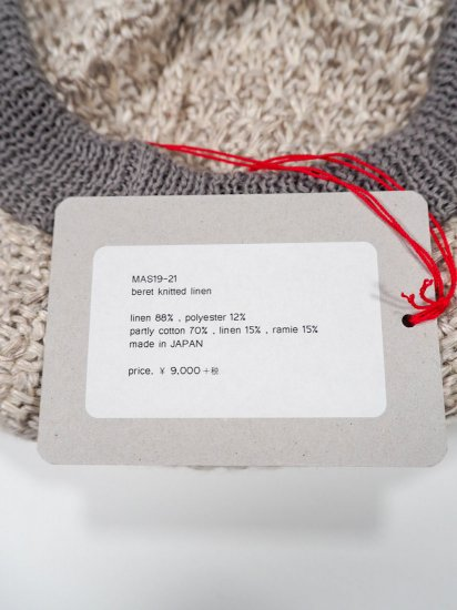 mature ha.  beret knitted linen MAS19-21 3