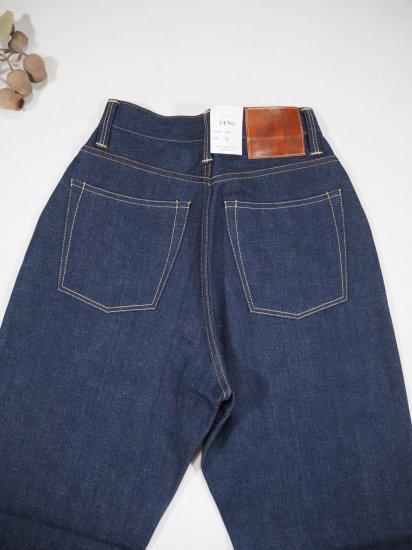 LENO  KAY High Waist Jeans L2001-J005 8