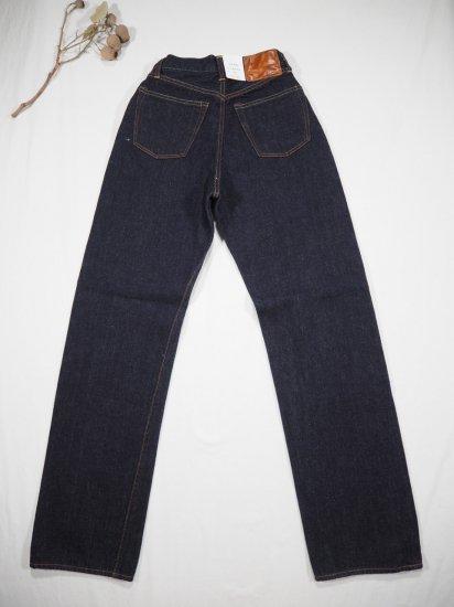 LENO  BRIGITTE Straight Jeans L2001-J001 6