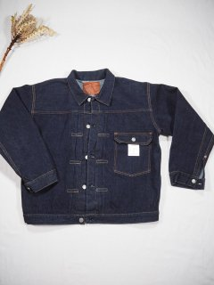 LENO  BRENDA Big Trucker Jacket
