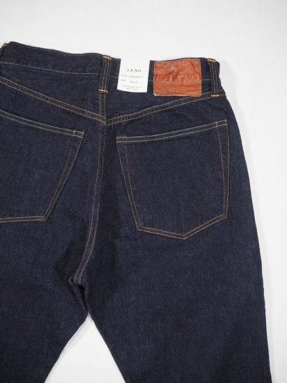LENO  Homme Straight Jeans H1902-J001 5