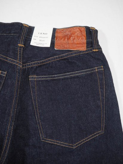 LENO  Homme Straight Jeans H1902-J001 6