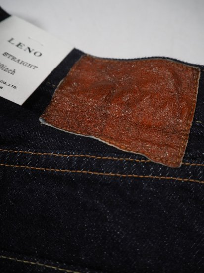 LENO  Homme Straight Jeans H1902-J001 7
