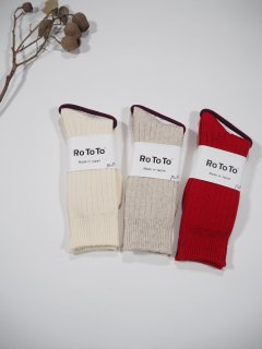 Rototo COTTON WOOL RIB SOCKS