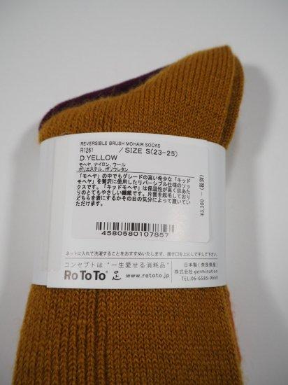 Rototo REVERSIBLE BRUSH MOHAIR SOCKS R1261 5