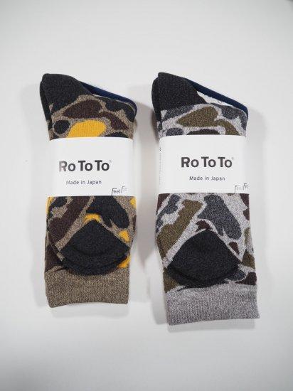 Rototo CAMO SOCKS  R1032 4