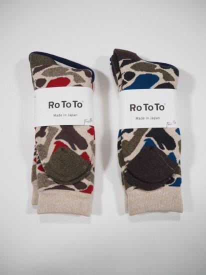 Rototo CAMO SOCKS  R1032 7