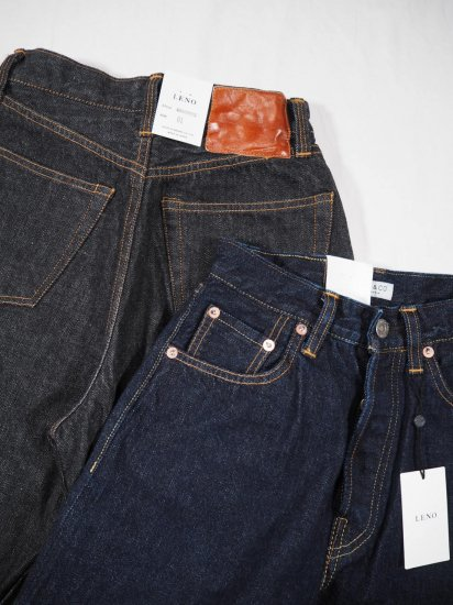 LENO  BRIGITTE Straight Black Jeans L2001-J001 4