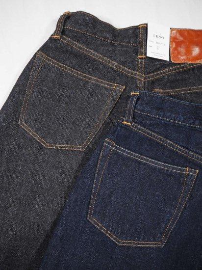 LENO  BRIGITTE Straight Black Jeans L2001-J001 5