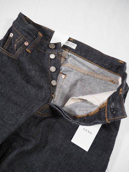 LENO  BRIGITTE Straight Black Jeans L2001-J001 6