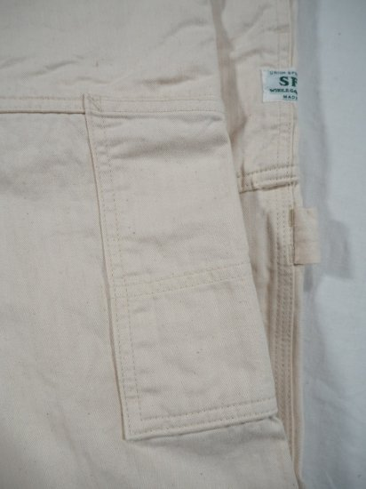 SASSAFRAS  FALL LEAF GARDENER PANTS 4/5 FLGARDENER PT 4/5 0