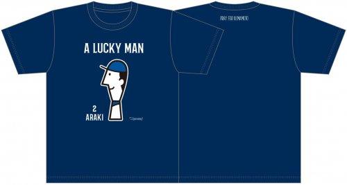 荒木選手Tシャツ