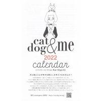 cat&dog&me カレンダー2019