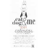 cat&dog&me カレンダー2020