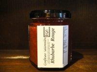 salz 芯まで赤いルバーブジャム