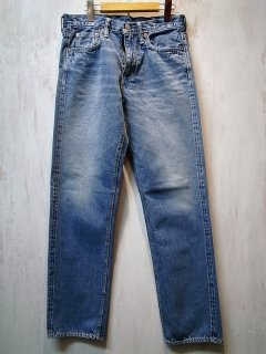 LI HUA Selvage Straight Denim Pants
