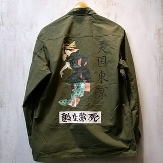 WACKO MARIA FATIGUE JACKET ( TYPE-7 )(カーキ)