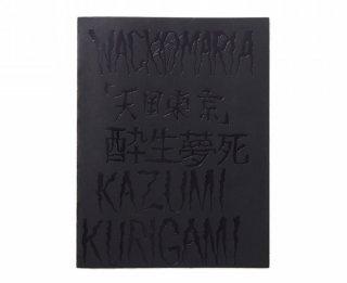 WACKO MARIA  「天国東京」KAZUMI KURIGAMI
