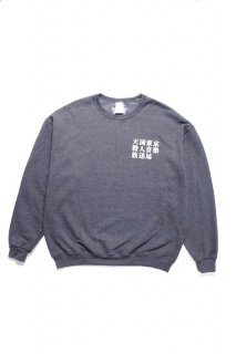 WACKO MARIA CREW NECK SWEAT SHIRT ( TYPE-5 )
