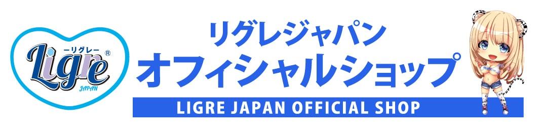 ligre-japan