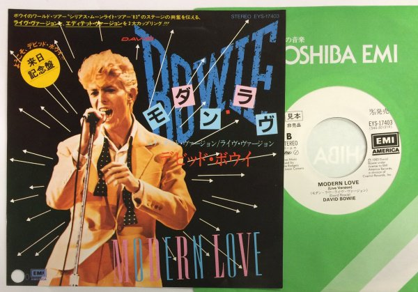 David Bowie Modern Love Jpn Red Ring Records