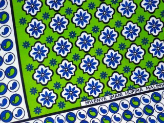 【カンガ】 イエローグリーン×ホワイト フラワー 東アフリカ民族布