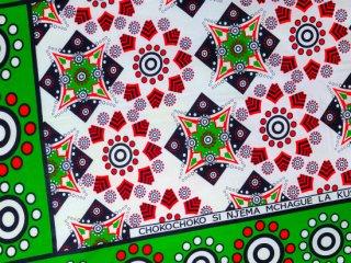 【カンガ】 ホワイト×グリーン 幾何学 東アフリカ民族布