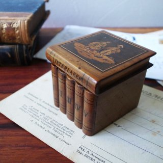 Antique Puzzle Box