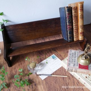 Antique Oak Book Trough
