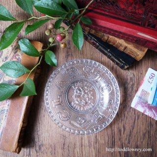 Antique Pressed Glass Commemorative Plate for GLADSTONE