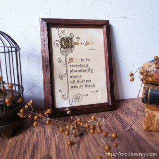 Antique Wood Frame with Bible Phrase