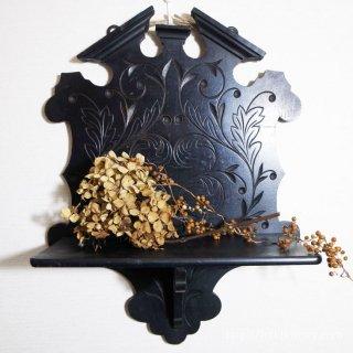いかに場所をとらず、いかに美しく / Antique Victorian Holding Wall Shelf