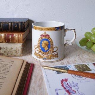 最後のインド皇帝にして善良な王の始まりの時 / Antique CORONATION Cup of George VI