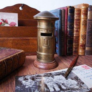 いったん入れたらもう出てこない / Antique Brass Pillar Box Money Bank