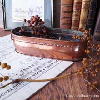 窓辺に置きたい赤褐色 / Vintage Copper Oblong Pot