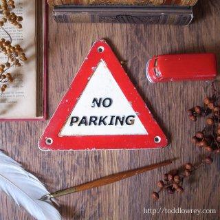 駐車はどうかご遠慮ください / Vintage Traffic Sign Plate