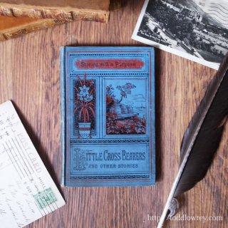 エディス・リリィの青い本 / Antique Book