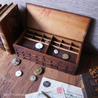 時計職人のための極小の小部屋 /Antique Watch Maker's Drawers