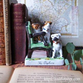 3匹の子犬が親探し / Antique Victorian Dog Fairing