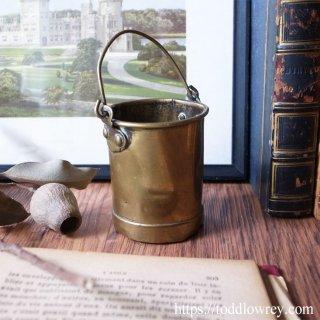 真鍮製のバケツはいかが / Antique Brass Miniature Bucket