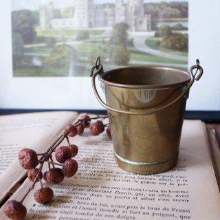 小さいバケツに何をいれよう / Antique Brass Miniature Bucket