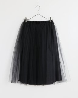 Bilitis New Long Tutu(72cm) BLACK