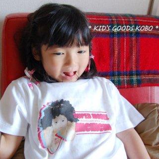 Tシャツ (プリント面:小 192mm×130mm)