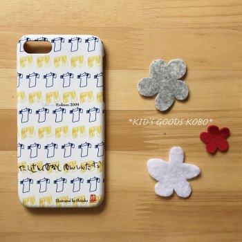 iPhoneケース&スマホケース
