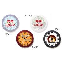 掛け時計(木製タイプ)