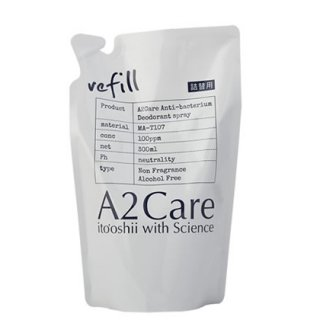 A2Care 300ml refill リフィル 詰替え  / エーツーケア / 安心 / 安全 / 除菌 / 花粉 / 消臭 / ウィルス / アレルギー