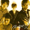 ROCKET K - KISS MY ROCKS