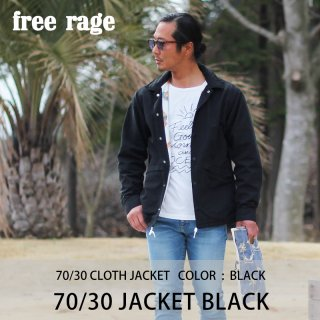 【20%OFF】70/30 JACKET LIMITED BLACK/FREE RAGE<img class='new_mark_img2' src='https://img.shop-pro.jp/img/new/icons20.gif' style='border:none;display:inline;margin:0px;padding:0px;width:auto;' />