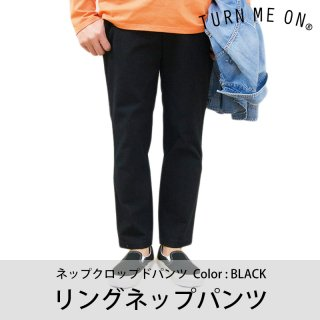 【50%OFF】リングネップ パンツ/TURN ME ON<img class='new_mark_img2' src='https://img.shop-pro.jp/img/new/icons20.gif' style='border:none;display:inline;margin:0px;padding:0px;width:auto;' />